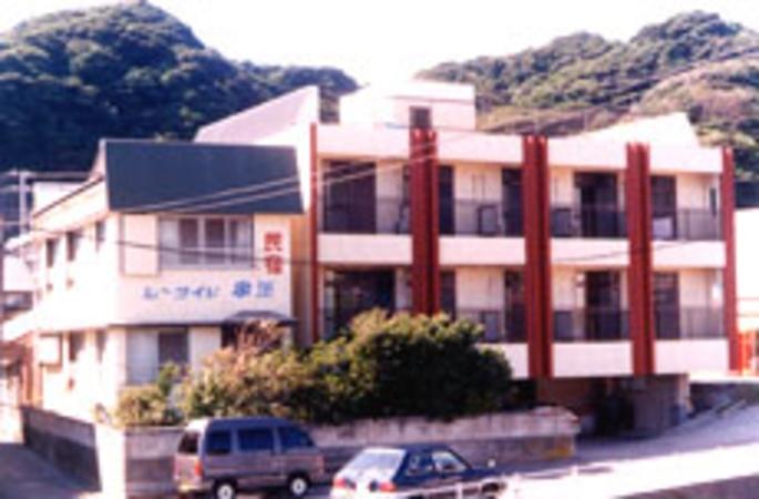 民宿シーサイド串浜
