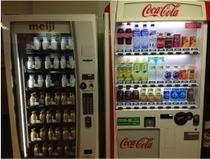 ビン牛乳・ドリンク自動販売機