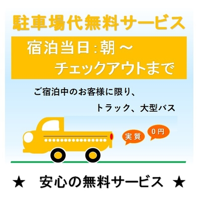 ( 1名利用 ) ベッド幅140cm×1台 / 33平米【軽朝食付:プレート形式】