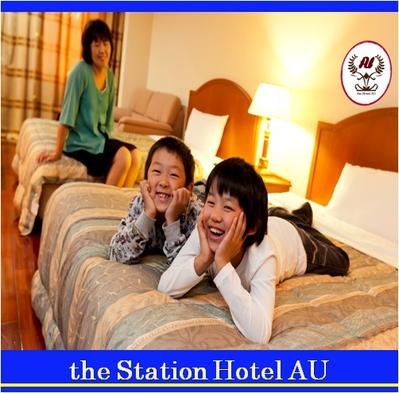 ★【添い寝無料】 家旅割 ( ツイン:大人1名+子供2名 ) ベッド幅140cm×2台 / 33平米