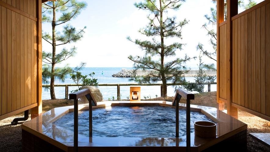 【くにうみの湯】ジャグジー風呂に浸かりながら、紀淡海峡の絶景を望む。