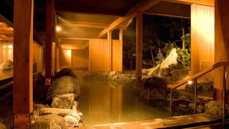 【くにうみの湯】湯舟に浸かりながら、紀淡海峡の絶景を望む。