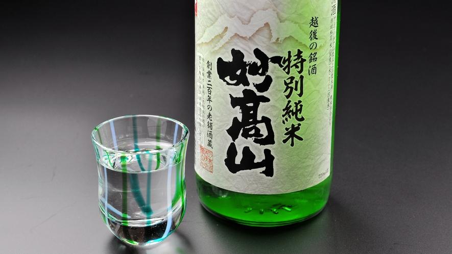 【新潟の地酒】