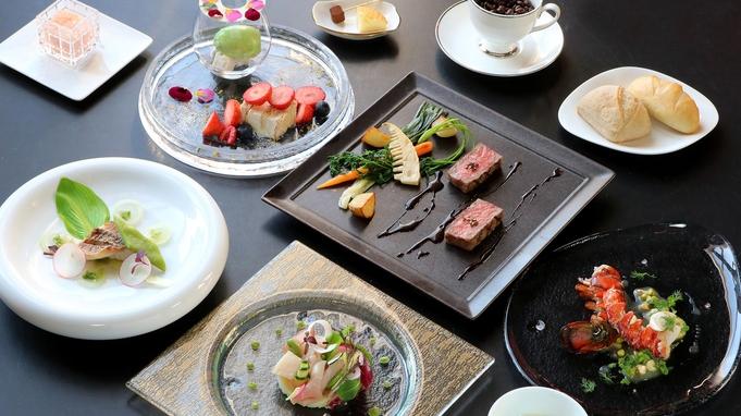 【秋冬旅セール】自分にご褒美!ワンランクアップの夕食&レイトアウト付プラン