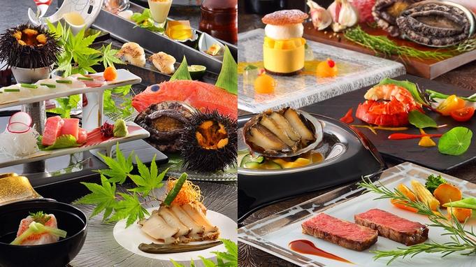 【料理長おまかせコース】美食家におすすめ!厳選食材の美味しさを堪能する贅沢極プラン
