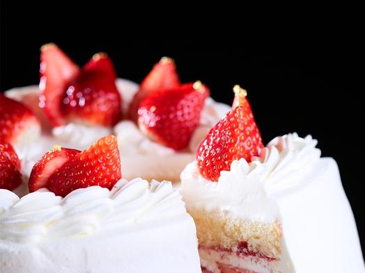 【思い出に残る記念日旅行】★ホールケーキ付★1泊2食付お祝いプラン 誕生日・結婚記念日におすすめ