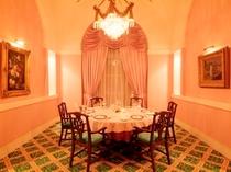 フランス料理「オークヴィル」個室