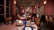 フランス料理レストラン「オークヴィル」