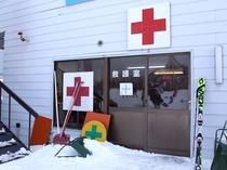第3レストハウス 救護室 怪我や体調が悪くなりましたらこちらへ