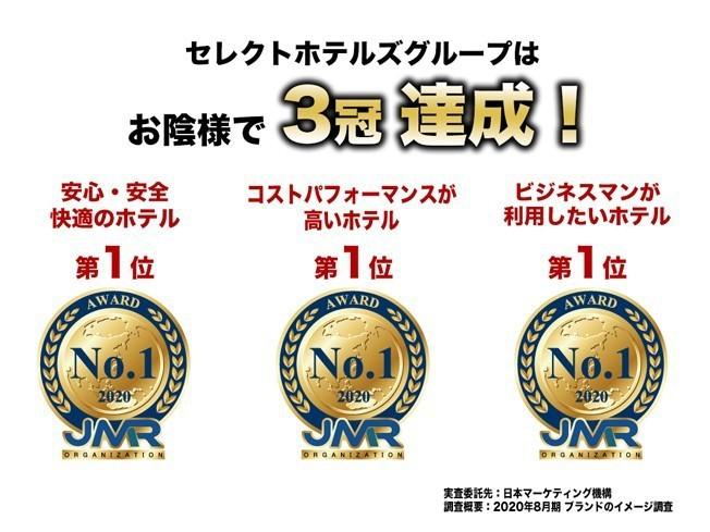 No.1 3冠達成!