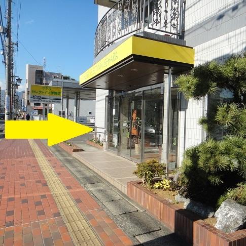 (6)右手にホテルセレクトイン伊勢原が見えます♪