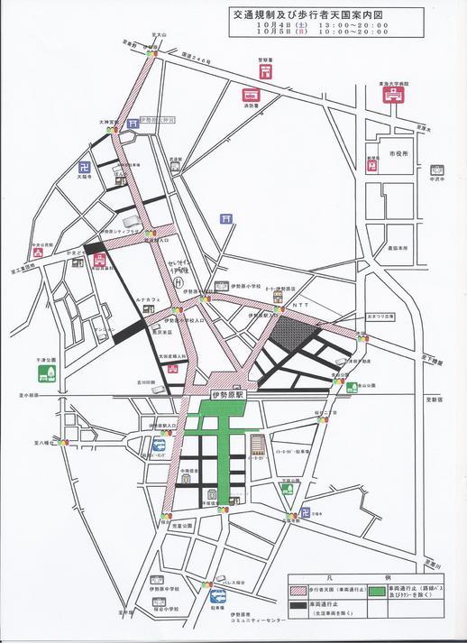 道灌祭り規制マップ
