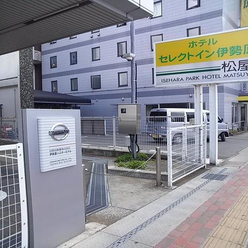 セレクトイン伊勢原横には日産専用バスターミナル