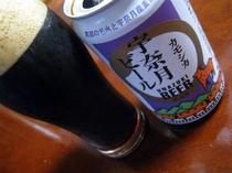 ■プラン:宇奈月ビール