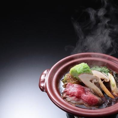 【日本料理1泊2食・渥美牛すきやきも】少量美味な夕食コースに舌鼓【14時チェックイン 】