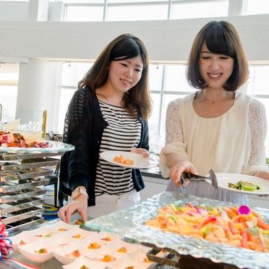 【おへやDEビュッフェ】大人気和洋ビュッフェ料理をお弁当箱に詰めてお部屋で楽しもう!【1泊2食】