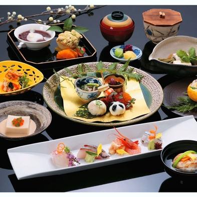 【プレミアムタイム14:00チェックイン】料理長こだわりコース、至福の一時を【日本料理1泊2食 】
