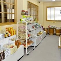 【売店】おんり〜湯フロント側にございます。お土産選びに最適です♪