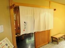 B1 日本料理 「花かがみ 近江」 朝食会場