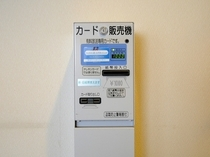VOD券売機(各階常設)  1,000円