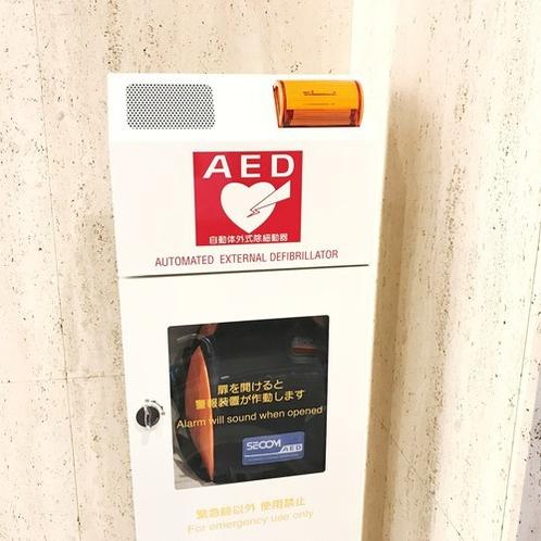 AED (1階)