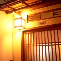 お部屋入り口(一例)