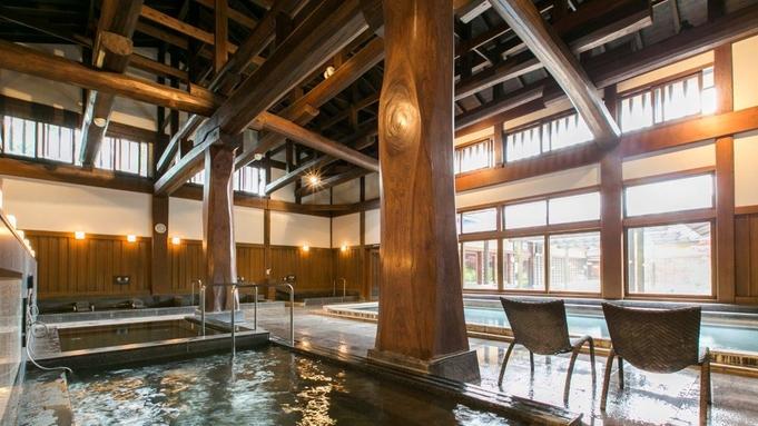 【1日5室限定】お部屋はホテルおまかせ☆1泊2食&温泉付きプラン