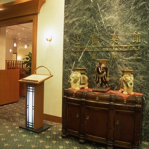 中国料理『上海菜館』 入り口