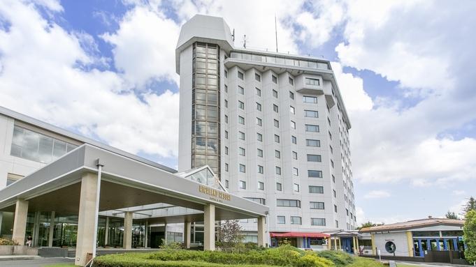 【1日5室限定】お部屋はホテルおまかせ☆1泊朝食&温泉付きプラン