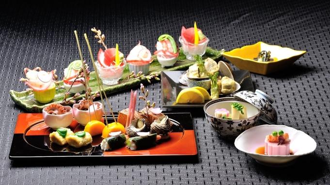 日本料理「こころぎ」和食調理長のプラン限定和食会席ディナー(1泊2食付)