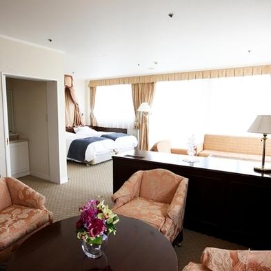 【早割14日】ホテルマウント富士スイート&ジュニアスイートルームでゆったりステイプラン