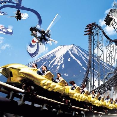 【2食付】 富士急ハイランドフリーパス1日券付きアミューズメントプラン