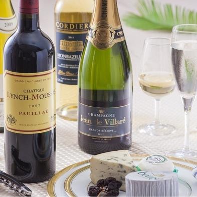 【ソムリエお勧め】3種のワインと選べる夕食付きプラン