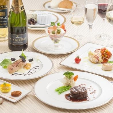【夕食はフランス料理・ルーブル】富士の麓で癒されるスタンダードプラン(2食付)