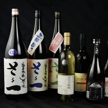 地酒と特別和会席1