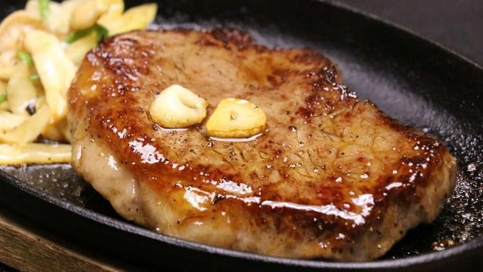 【食べ終わるのが名残惜しい】口の中でとろっととろける米沢牛ステーキ120gプラン