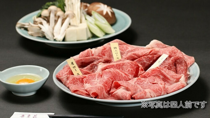 【三種食べ比べ】日本三大和牛米沢牛大皿すき焼きプラン【人気部位】