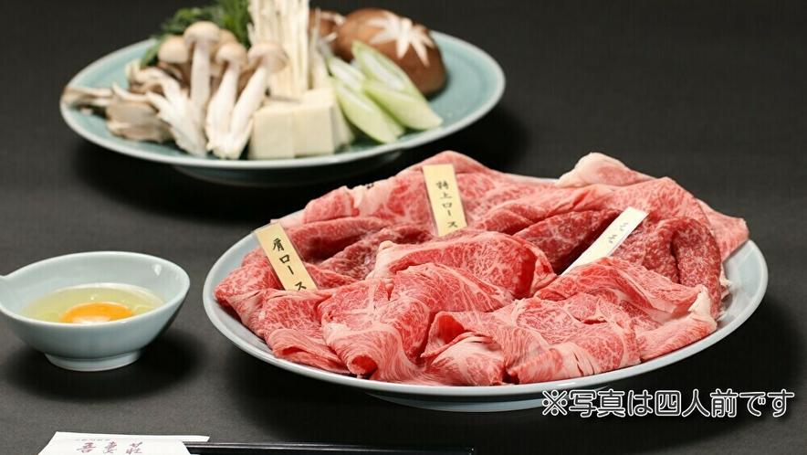 米沢牛すき焼き3種盛り(写真は4人前です)