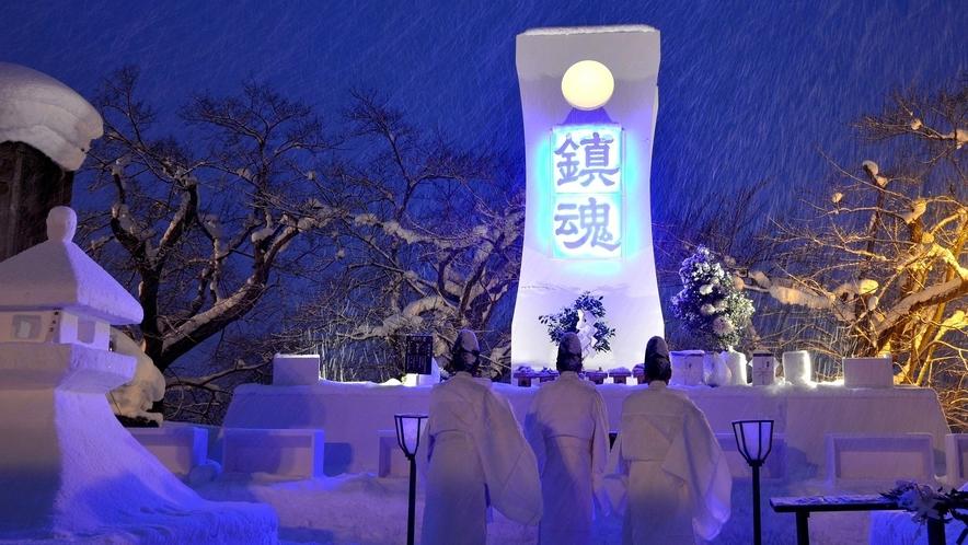 雪灯篭鎮魂
