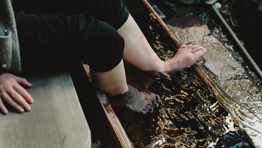 中庭を眺めながら足湯でゆっくり