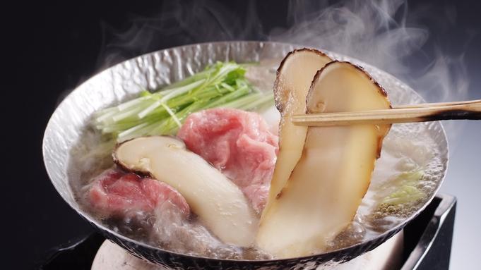 《松茸土瓶蒸し・但馬牛と松茸のすき小鍋・松茸炭火焼き》松茸至福会席【紅葉】