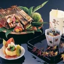 【秋】季節の会席一例