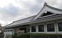 三河武士のやかた 家康館