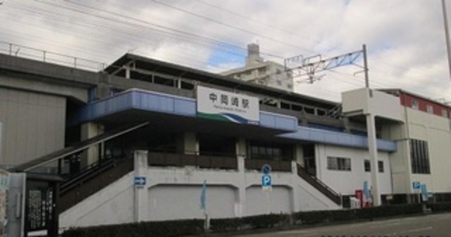 最寄駅の愛知環状鉄道 中岡崎駅から徒歩1分の距離です。
