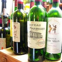 *【ワインボトル展示(一例)】通もうなるワインコレクション