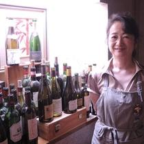 *【女将】こだわりのワインと大西屋・女将。