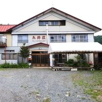 民宿 永井荘 外観