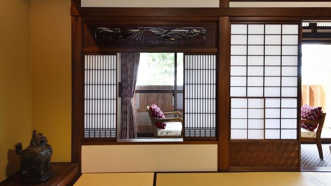 【わいわいグループプラン】合宿・女子会歓迎!二見浦の老舗旅館で楽しいひと時を
