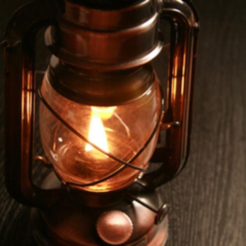 恋語りのランプ