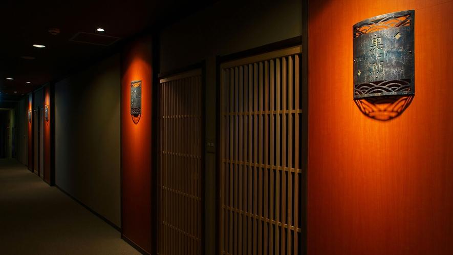 ・【和モダン・恋語りの間入口】